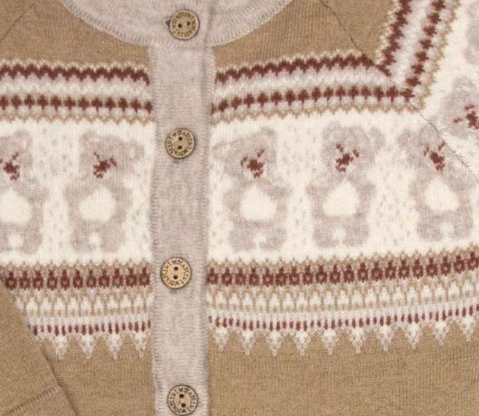 3b233748 MeMini, Teddy cardigan light brown - Barneklær - Sam & Sofie